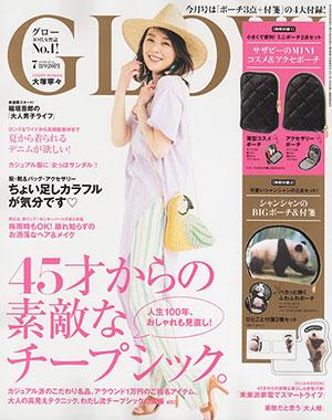 灘区で美容院をお探しならヘアケアが人気の【CRESE】 | 兵庫県代表ヘアサロン