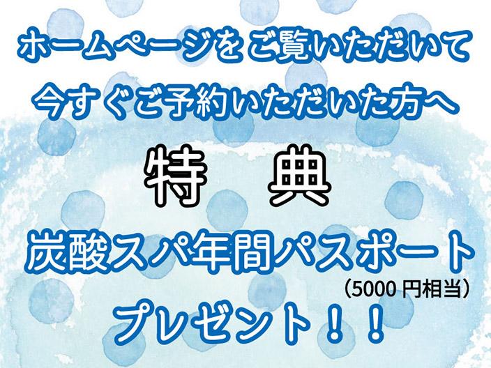 なんと!兵庫県代表ヘアサロンに選ばれました!